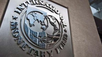 قرض الصندوق الدولي