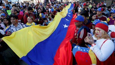 واشنطن تفرض عقوبات على حكام الولايات الفنزويلية المؤيدة لمادورو