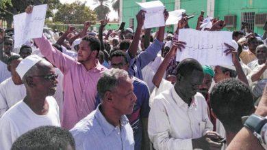 المهنيين السودانيين