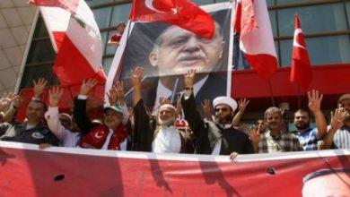 الحزب الحاكم بتركيا
