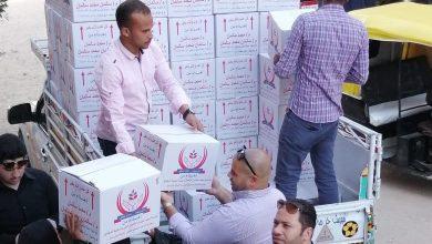 مؤسسة محمد سالمان الخيرية