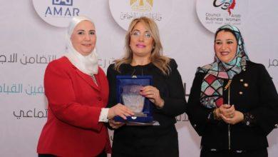 السفيرة سميرة العشيري أثناء التكريم